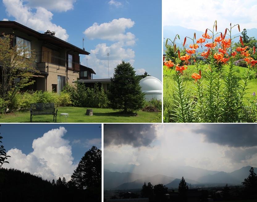 夏の雲_a0212730_2154467.jpg