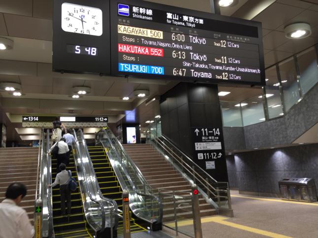 お江戸へ_c0113733_00102845.jpg
