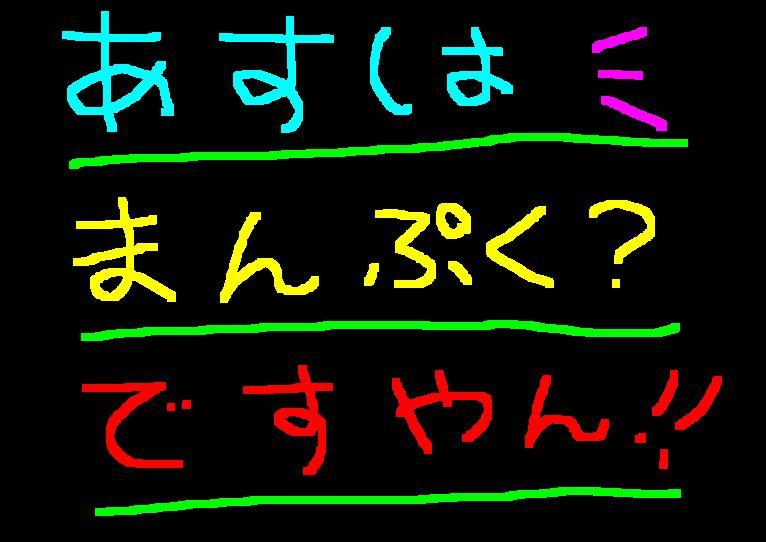 f0056935_19303256.jpg