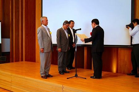 真庭市落合総合センターが農林水産大臣賞を受賞されました_f0151251_17371538.jpg