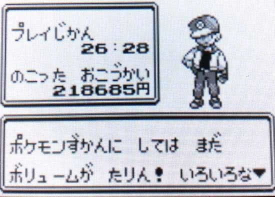 f0359651_19545866.jpg