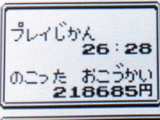 f0359651_19550080.jpg