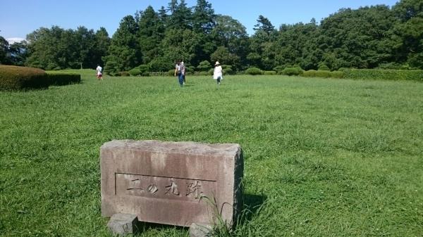 石垣山下見_b0211757_15422304.jpg