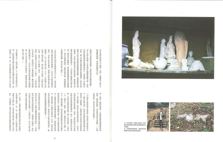 月刊「生活」~付録冊子に掲載していただきました~_a0329764_11204515.jpg