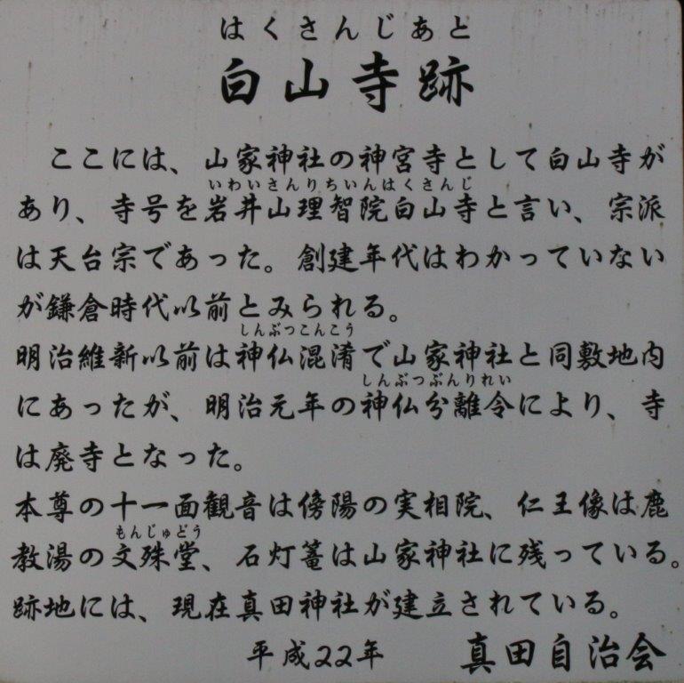 b0074469_06021227.jpg