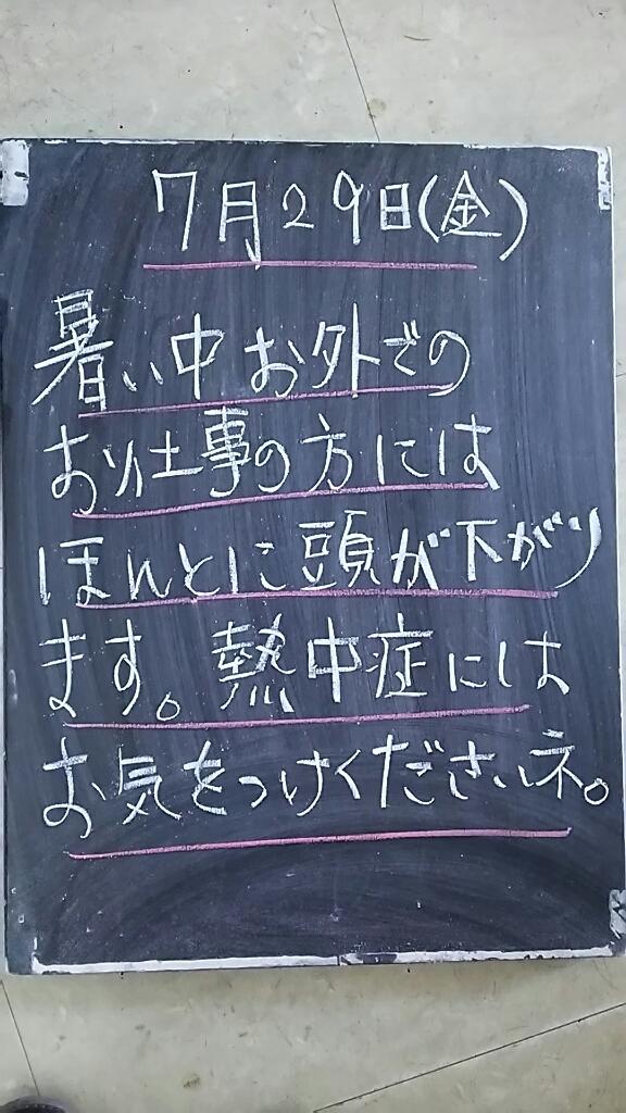 f0152875_08464631.jpg