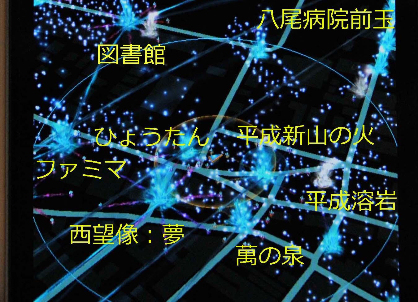 c0052876_22295477.jpg