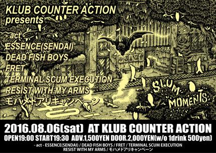 本日のライブ(KLUB COUNTER ACTION)_a0119383_1722675.jpg