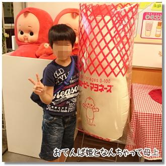 b0026388_11255780.jpg