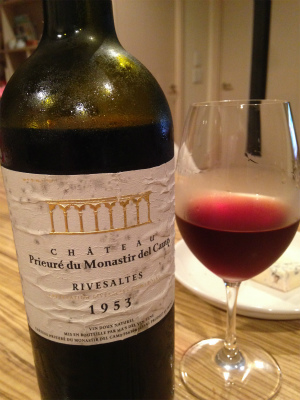 1953年の白ワイン_f0220089_12502978.jpg