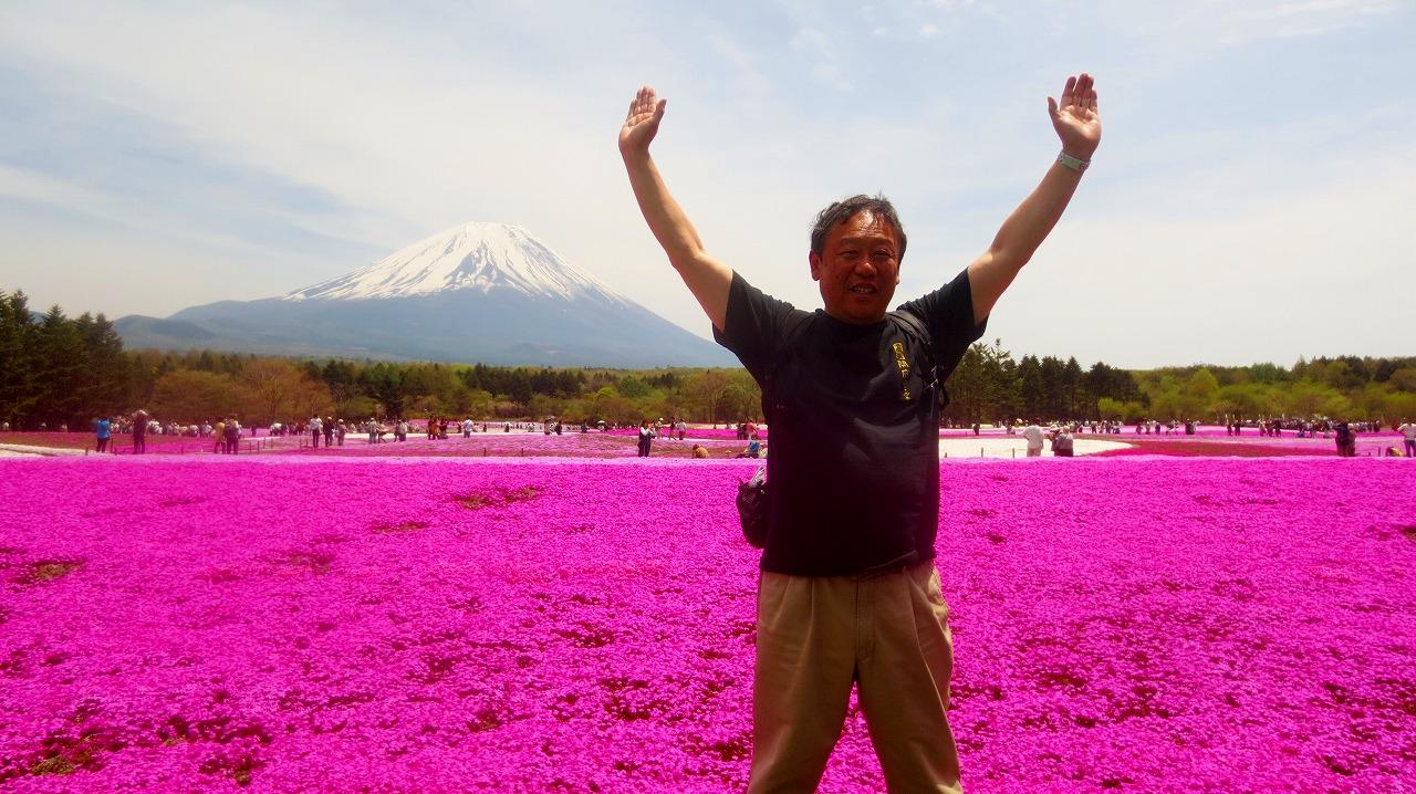 いくぞ! 還暦富士登山_b0163804_1343215.jpg