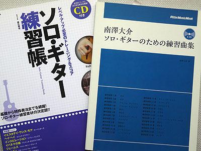 打田十紀夫さんのライブ~垂石雅俊さん_c0137404_14471295.jpg