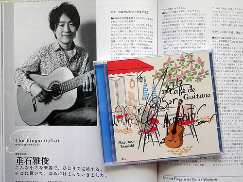 打田十紀夫さんのライブ~垂石雅俊さん_c0137404_1447384.jpg