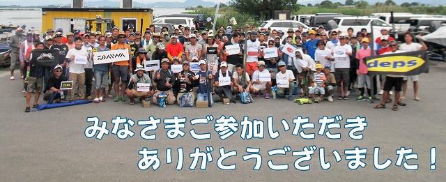 第11回 琵琶湖でバスフィッシングを楽しもう会 レポート_a0153216_16583682.jpg