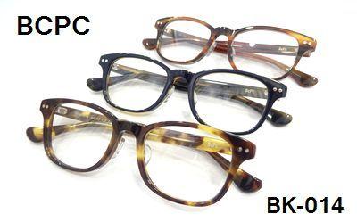 BCPC-ベセペセ- Kidsシリーズ 入荷しました②♪ By 甲府店_f0076925_15163929.jpg