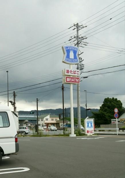 新東名 島田金谷IC : 新幹線通勤...