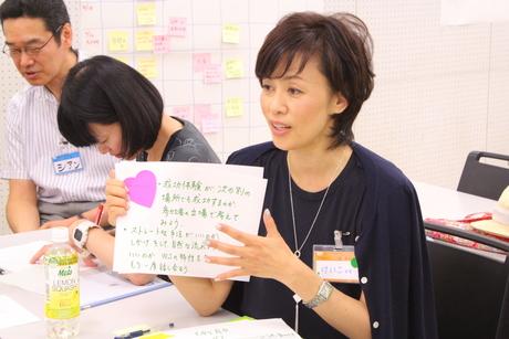 【青学WSD】22期の最終講義_a0197628_18473017.jpg