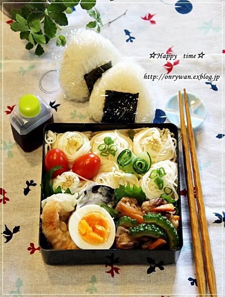 素麺弁当と土用の丑の日なので♪_f0348032_17481884.jpg