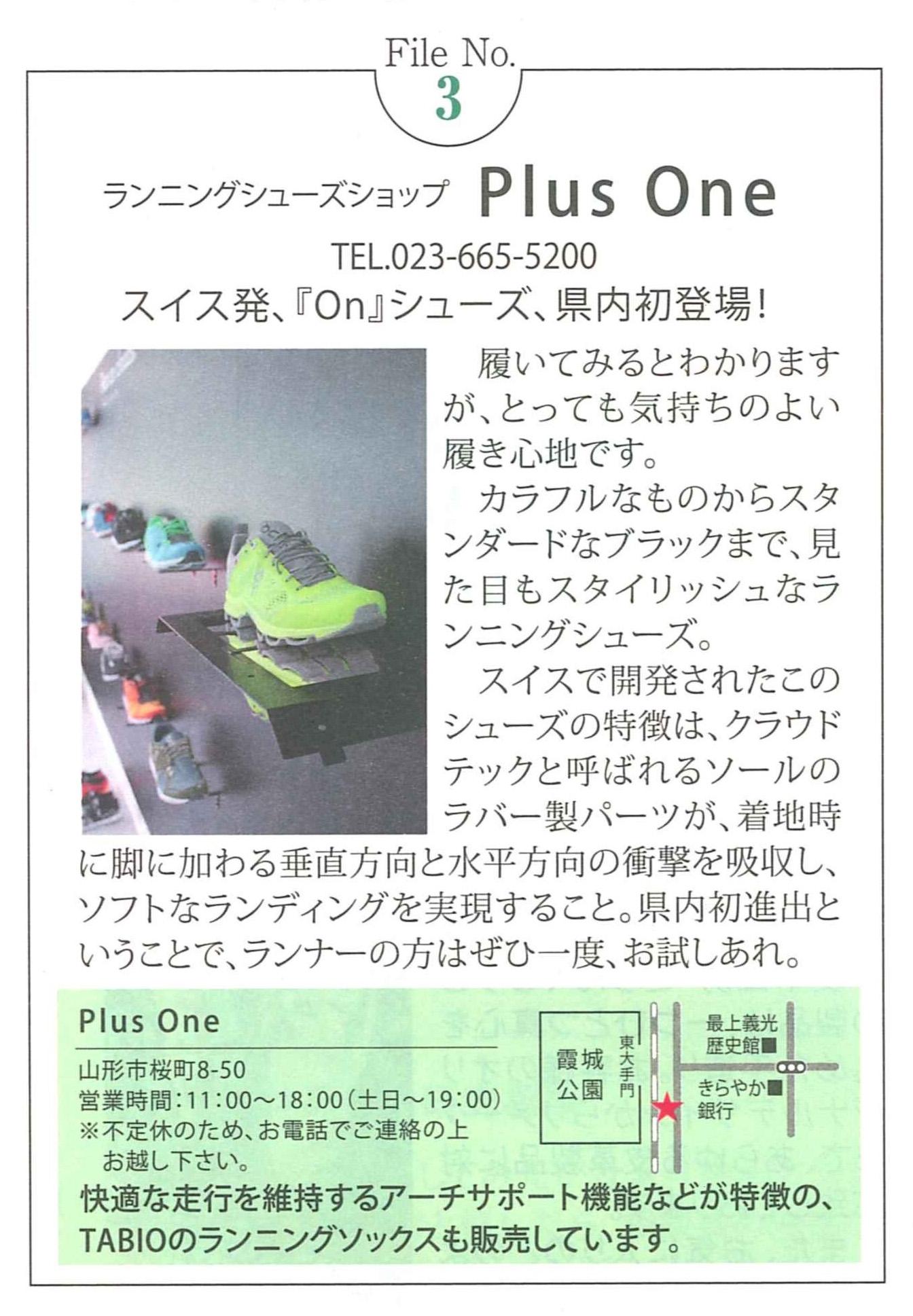c0097137_17202178.jpg