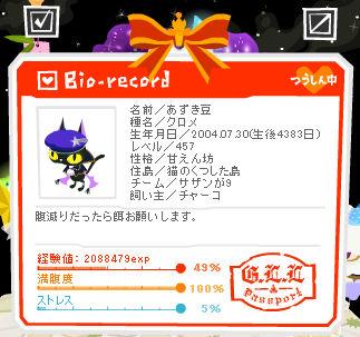 f0108346_210489.jpg