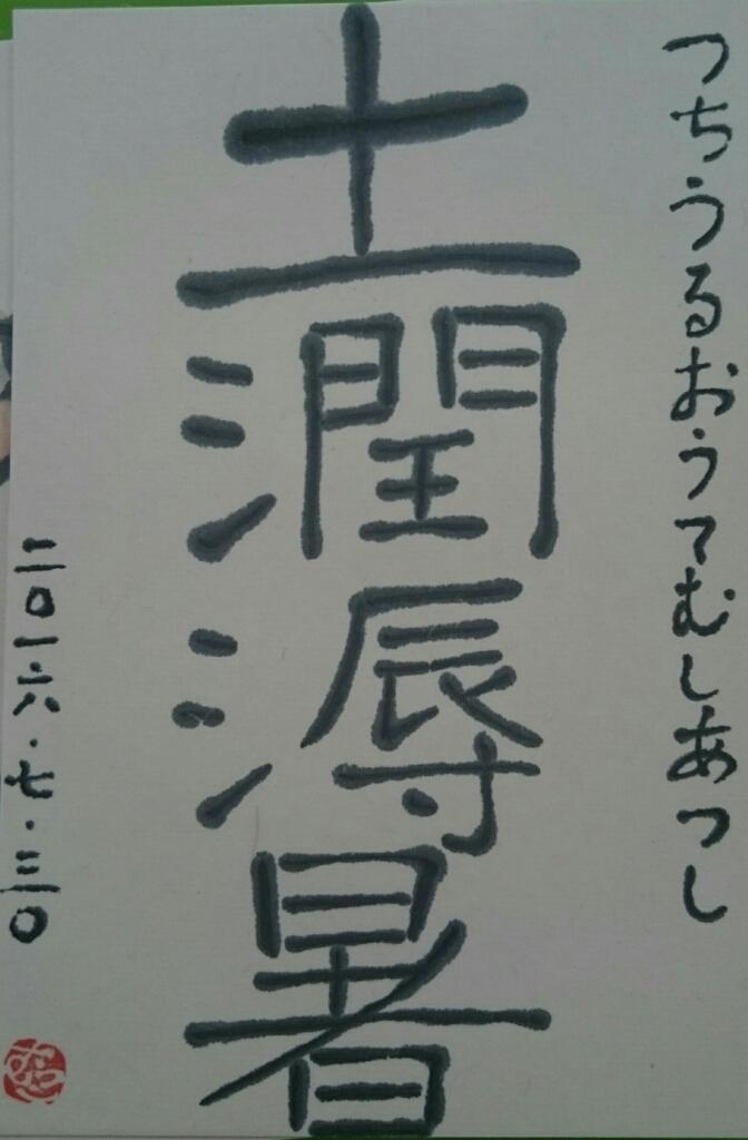 b0124466_09092025.jpg