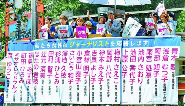 鳥越俊太郎さんの当選で東京を変えましょう_b0190576_21061285.jpg