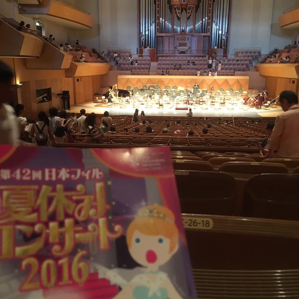 東京フィル夏休みコンサート♪_b0195783_14111985.jpg