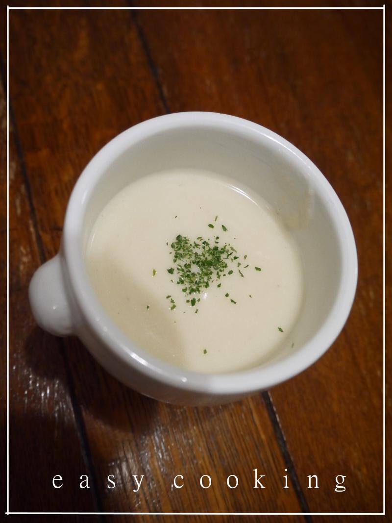 野菜のブイヨンから作るじゃがいものポタージュ_f0361692_11255922.jpg