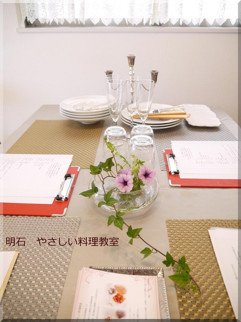 9月の教室♪_f0361692_11273521.jpg