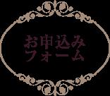 【お知らせ】3月鯖の煮付け・レッスン日程追加について_f0361692_11275888.png