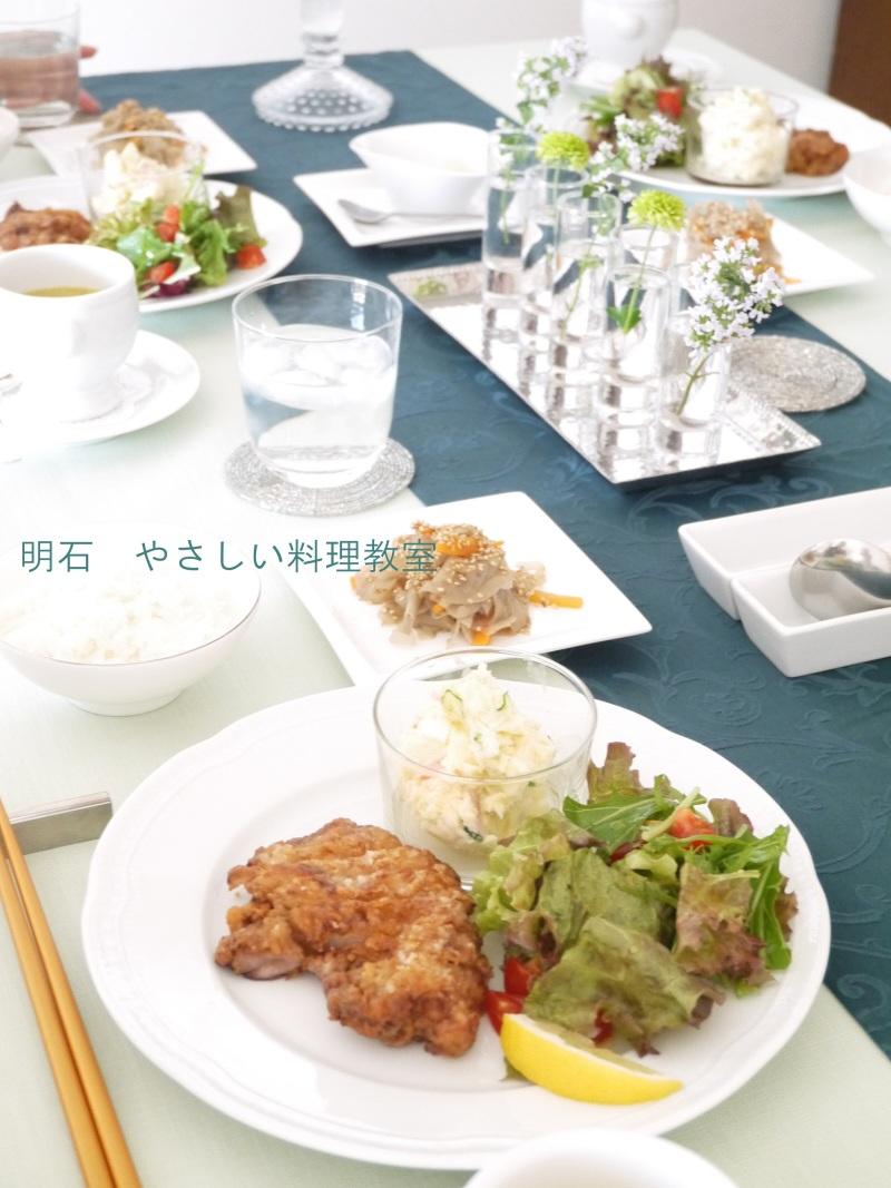 から揚げ&ポテトサラダは、やっぱり美味しい♪_f0361692_11282471.jpg