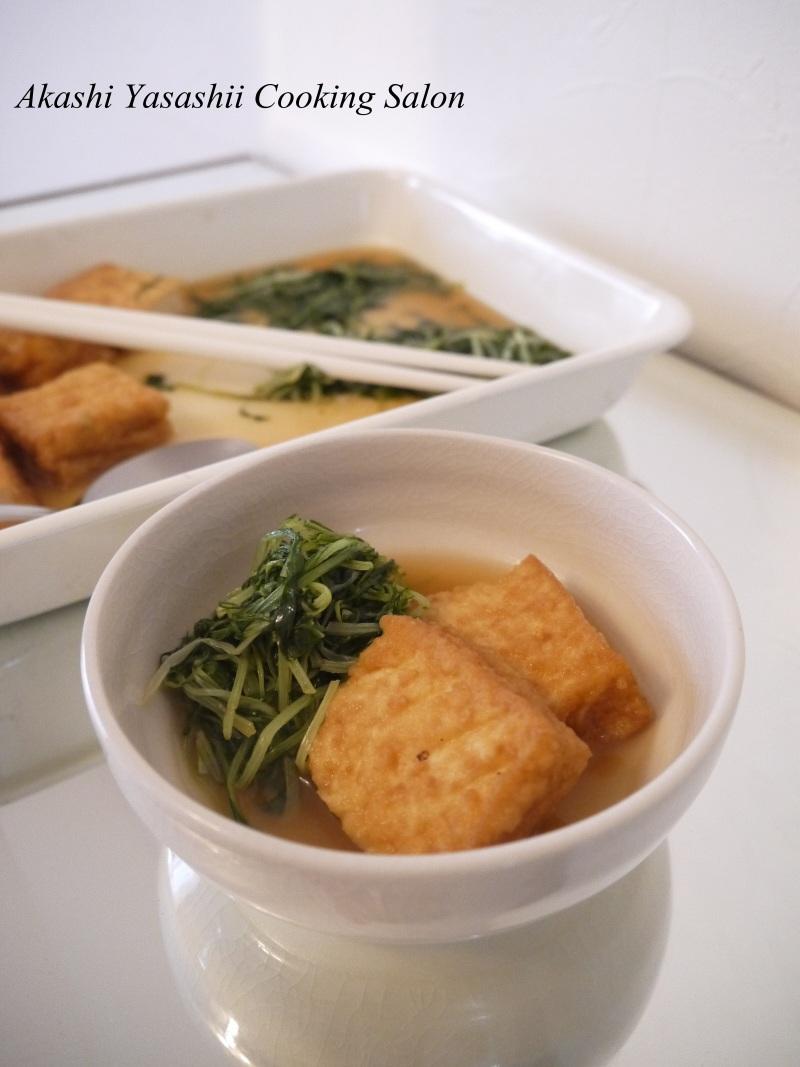 3分煮*春の水菜と厚揚げの煮浸し_f0361692_11334848.jpg