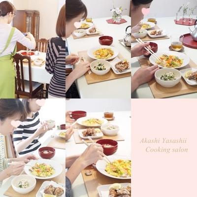 【募集】8月お料理レッスン<夏ごはん>_f0361692_11342246.jpg