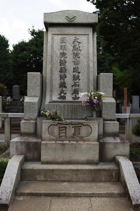 霊園  -夏 2016ー_c0124795_1143340.jpg