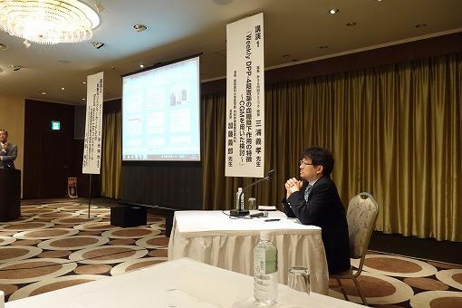 第2回Preminum Cardiovascular Symposium in TOKAI_a0152501_7293128.jpg