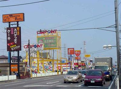 ヤフー japanのトップの猥雑さが日本人の美的センスの欠如を体現している_b0163004_06285277.jpg