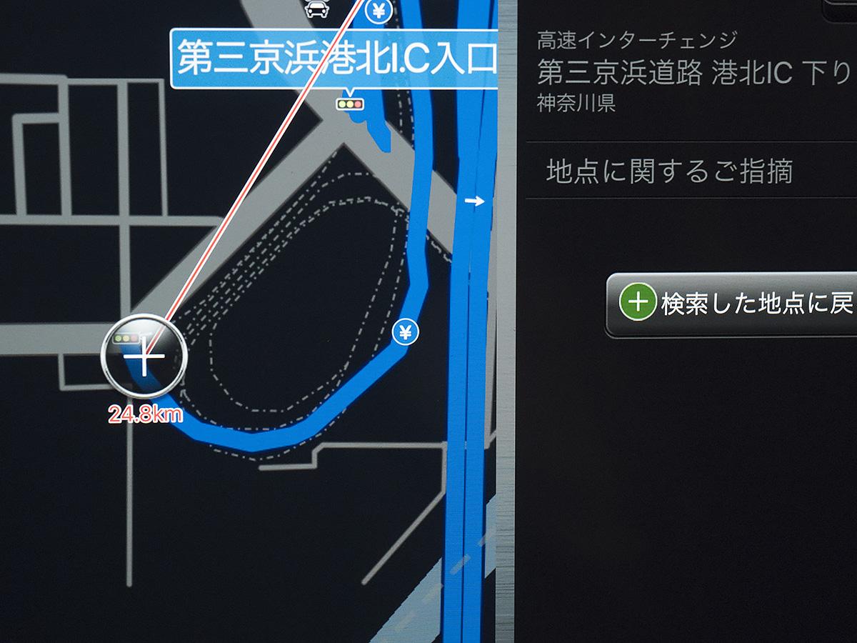 b0069507_22453182.jpg