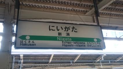 7/30 BOOK・OFF新潟駅南口店戦利品_b0042308_15592216.jpg