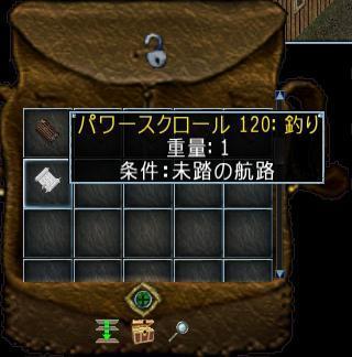 c0325013_01105471.jpg
