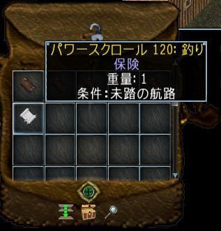 c0325013_01123165.jpg