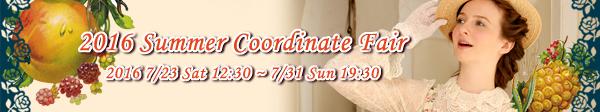 「コラプションガーゼシリーズ」のご予約特典期間とFairは本日19:30迄です。_f0114717_17513976.jpg