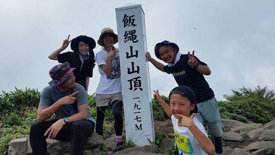 飯縄登山!!_f0229217_22279100.jpg