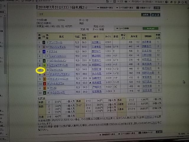 f0227321_10573785.jpg