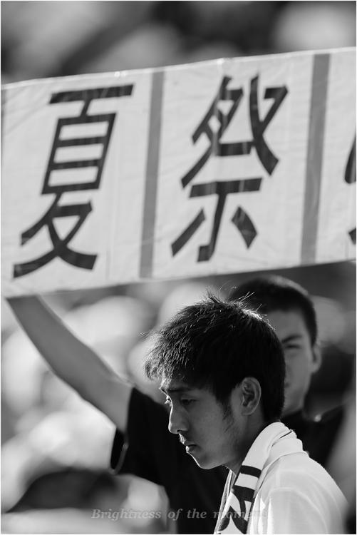 桐光学園VS横浜_e0200922_044596.jpg