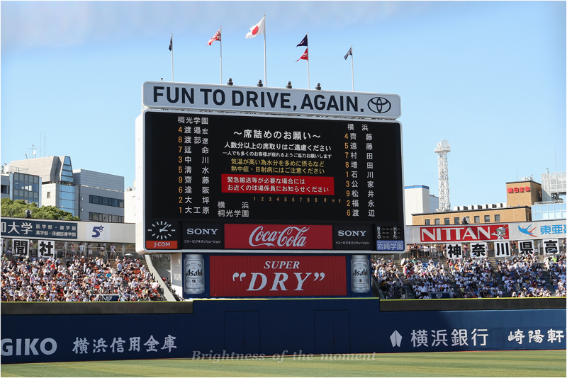 桐光学園VS横浜_e0200922_17191580.jpg