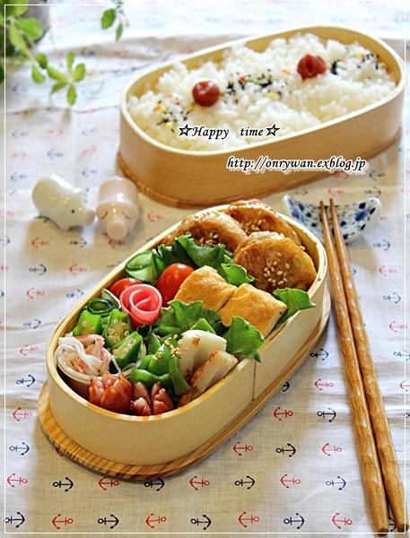 蓮根つくねの挟み焼き弁当とみかんゼリーとスイカペペ♪_f0348032_18055781.jpg