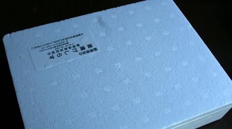 b0197433_10285260.jpg