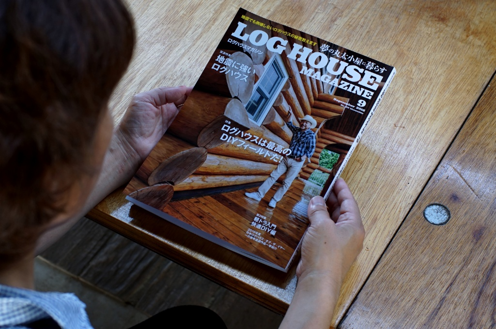 LOG HOUSE MAGAZINE 9_e0182134_2241866.jpg
