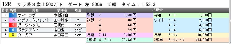 c0030536_17205312.jpg