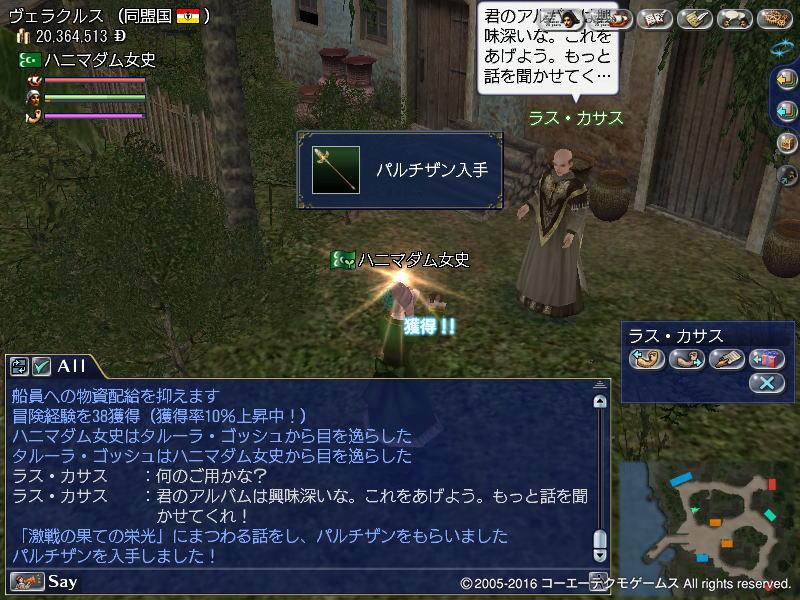 d0177436_920921.jpg